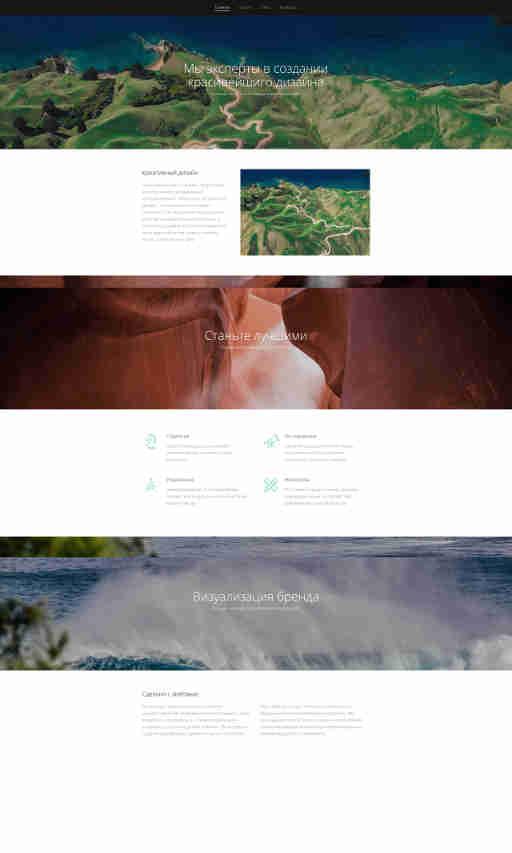 Ландшафт и визуализация