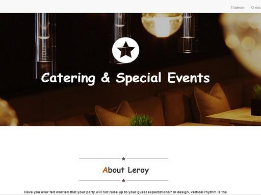Leroy - шаблон для сайта