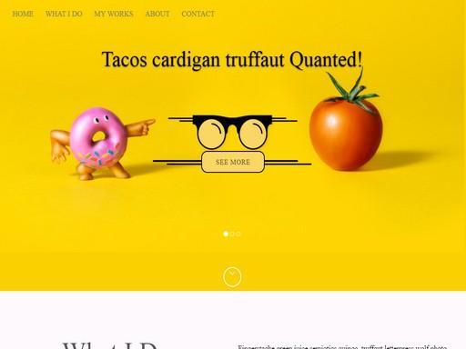 Tacos Cardigan - шаблон для сайта