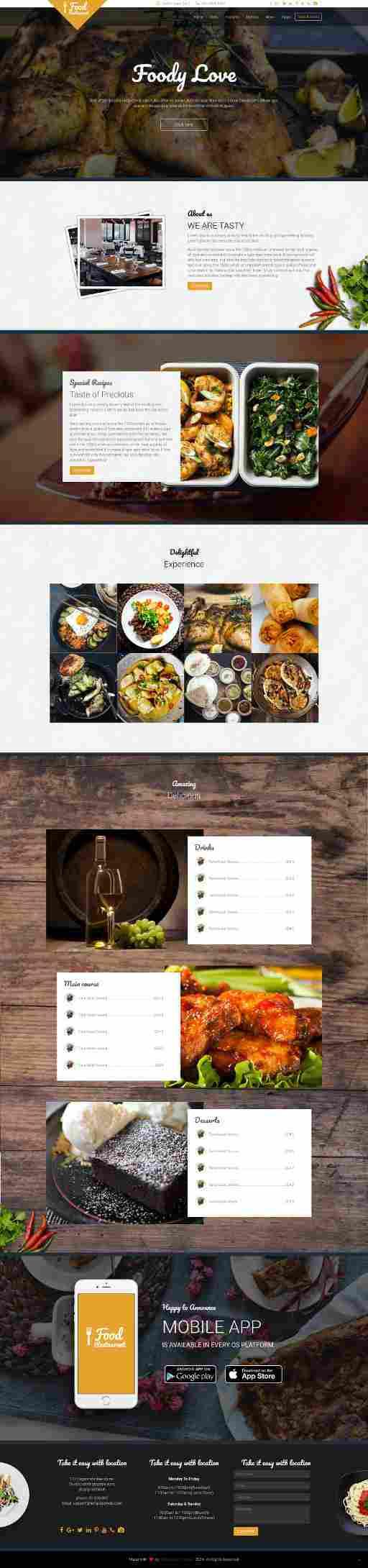 Ресторанная тема
