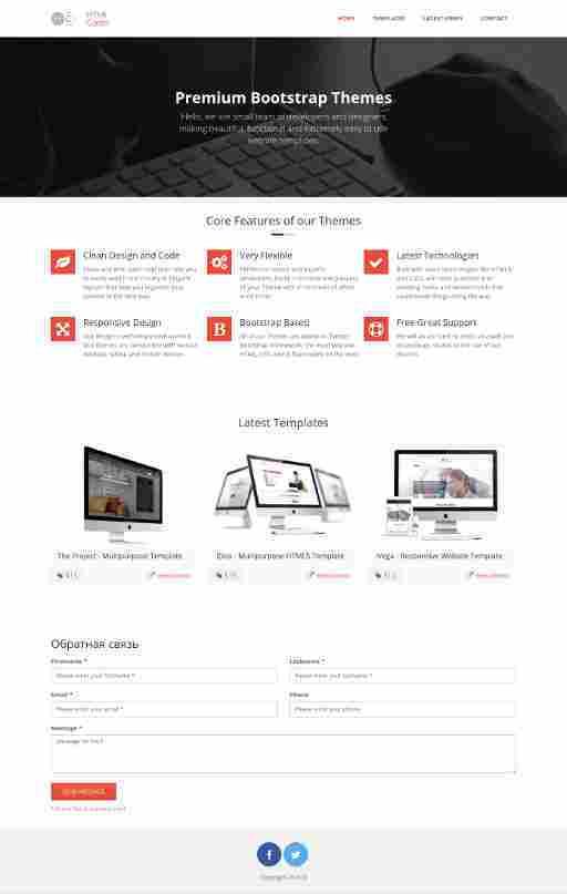 Бизнес-блог