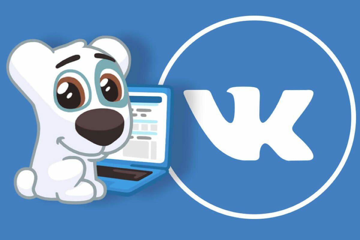 Обновлённый механизм создания сайта из социальной сети Вконтакте