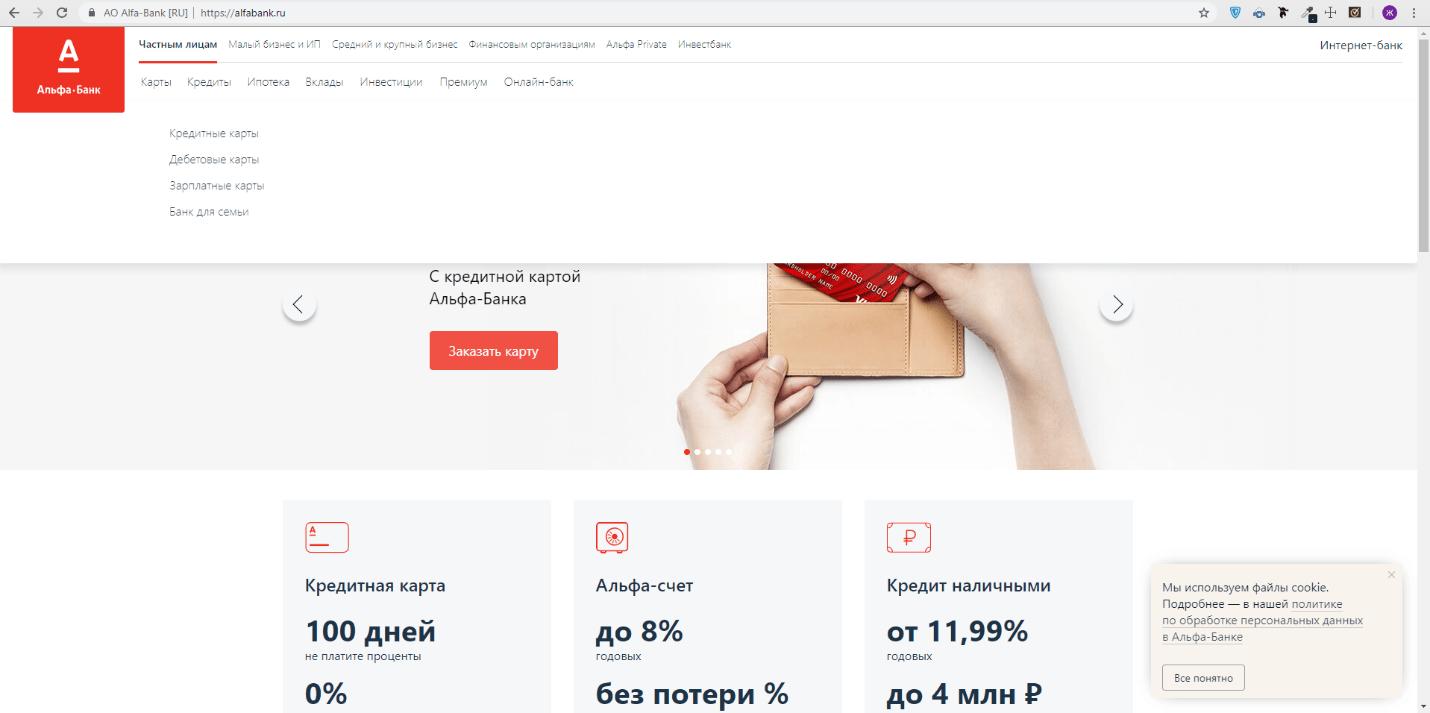 Как создать дизайн сайта